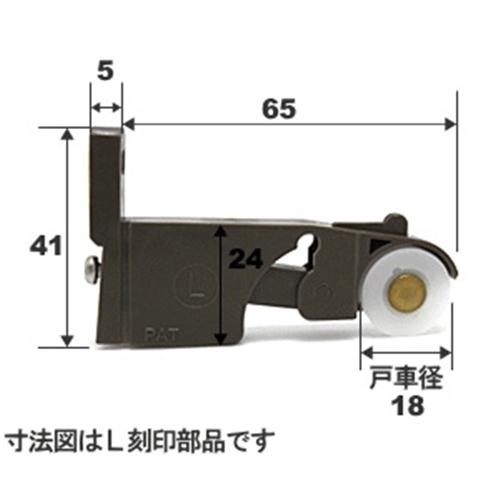 マツロク(マツ六) 網戸戸車006共栄調整戸車 偏芯用