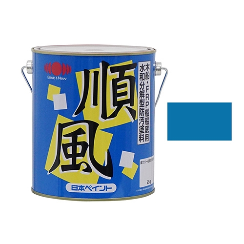 順風 2KG ブルー