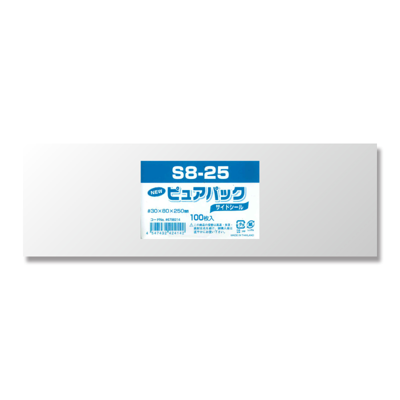Nピュアパック S8−25