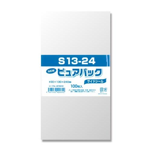 ピュアパック S13−24 100枚入り