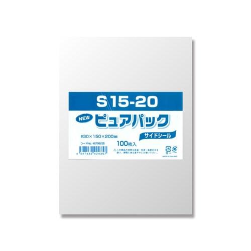 ピュアパック S15−20 100枚入り