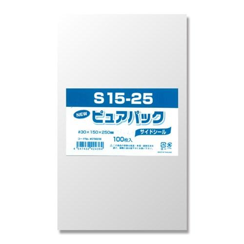 ピュアパック S15−25 100枚入り