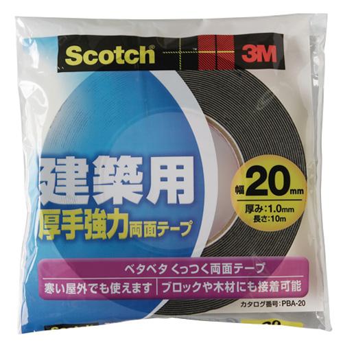 3M スコッチ 建築用厚手強力両面テープ 20mm×10m PBA−20