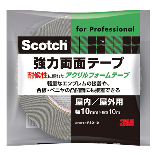 3M スコッチ 強力両面テープ 10mm×10m PSD−10