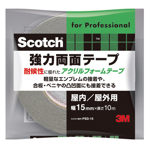 3M スコッチ 強力両面テープ 15mm×10m PSD−15