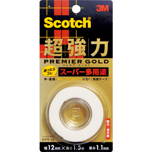 3M スコッチ 超強力両面テープ プレミアゴールドスーパー 12mm×1.5m KPS−12