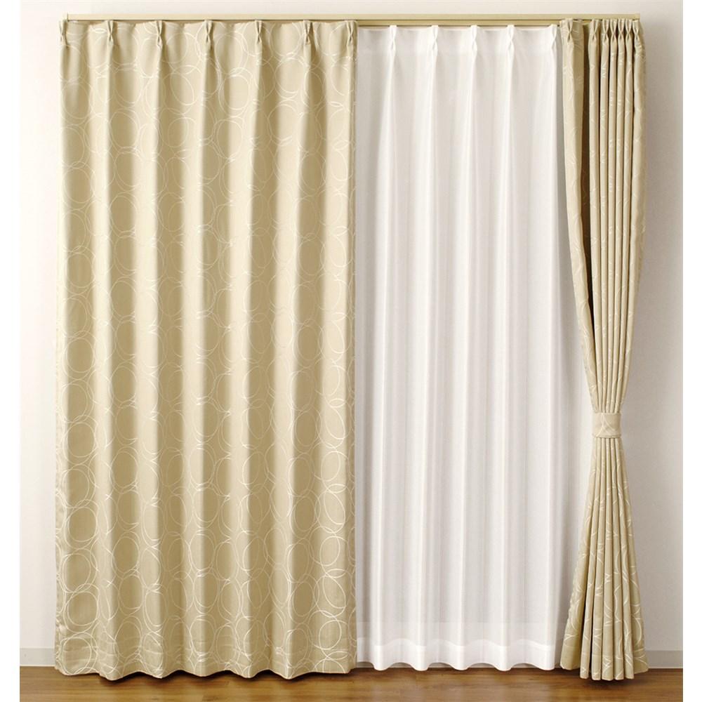 カーテン フリップ 2枚組 幅100×高さ135cm 2枚組  ベージュ