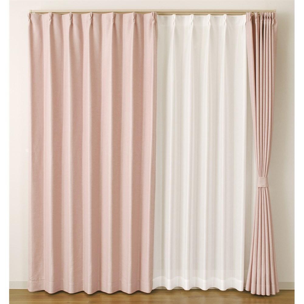 カーテン アトム 2枚組 幅100×高さ135cm 2枚組  ピンク