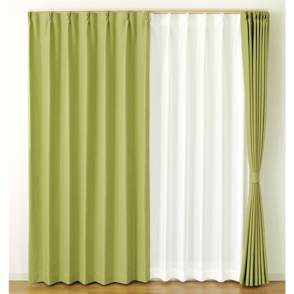 カーテン アトム 2枚組 幅100×高さ200cm 2枚組  グリーン