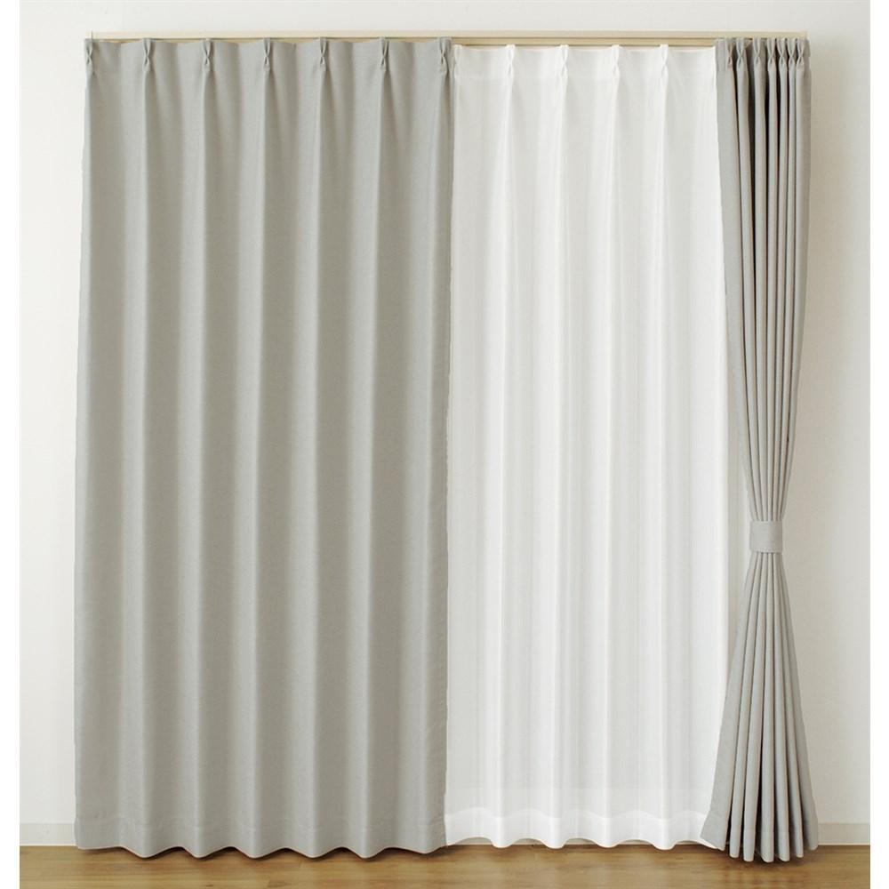 カーテン アトム 2枚組 幅100×高さ200cm 2枚組  グレー