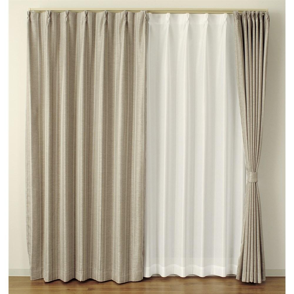 カーテン マター 2枚組 幅100×高さ200cm 2枚組  ベージュ