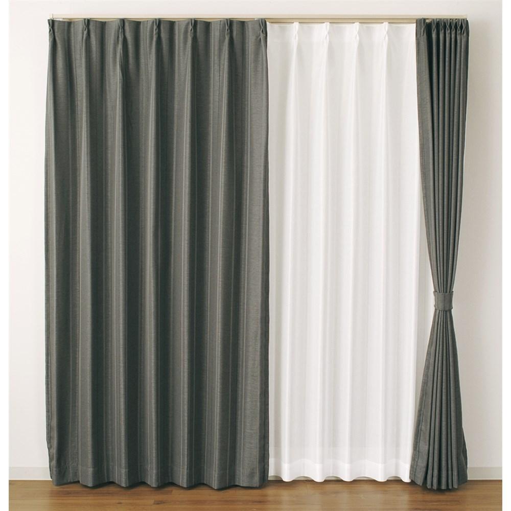カーテン マター 2枚組 幅100×高さ200cm 2枚組 ブラック