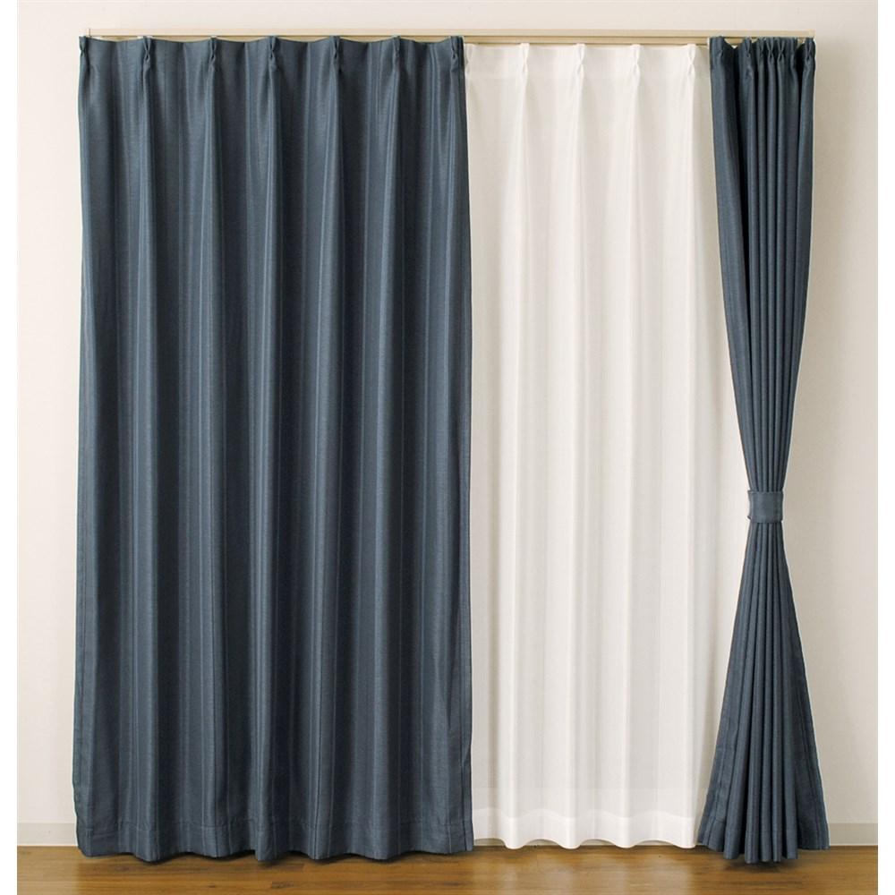 カーテン マター 2枚組 幅100×高さ178cm 2枚組  ネイビー