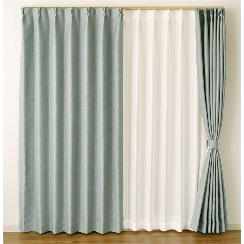 カーテン ニーム 2枚組 幅100×高さ135cm 2枚組  ブルー