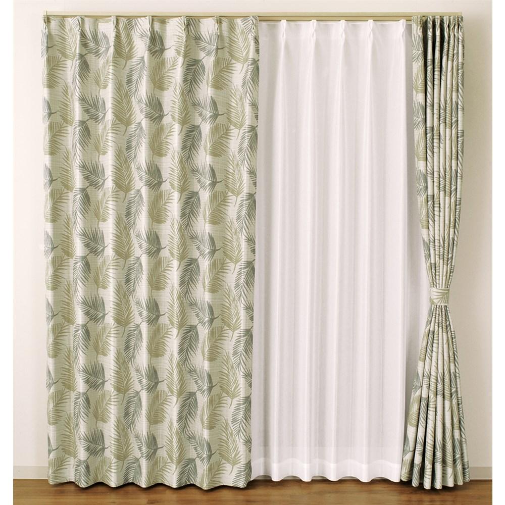 カーテン シーダ 2枚組 幅100×高さ135cm 2枚組  グリーン