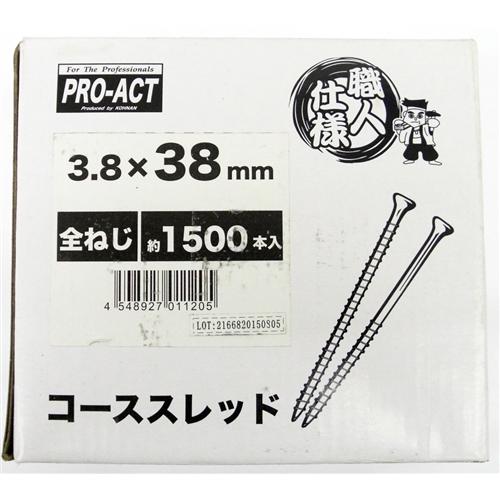 コーナン オリジナル コーススレッド全ネジ 3.8×38mm箱