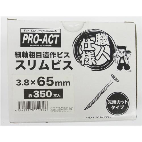 【 めちゃ早便 】◇ コーナン オリジナル スリムビス 3.8×65mm箱