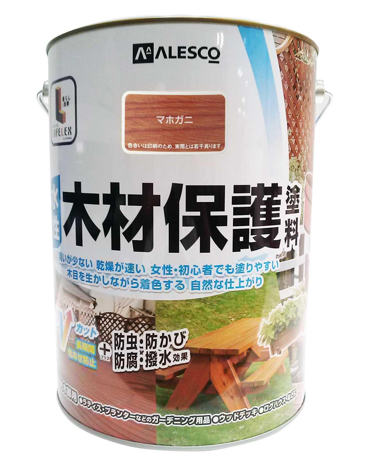 ○水性木材保護塗料 マホガニー 3L