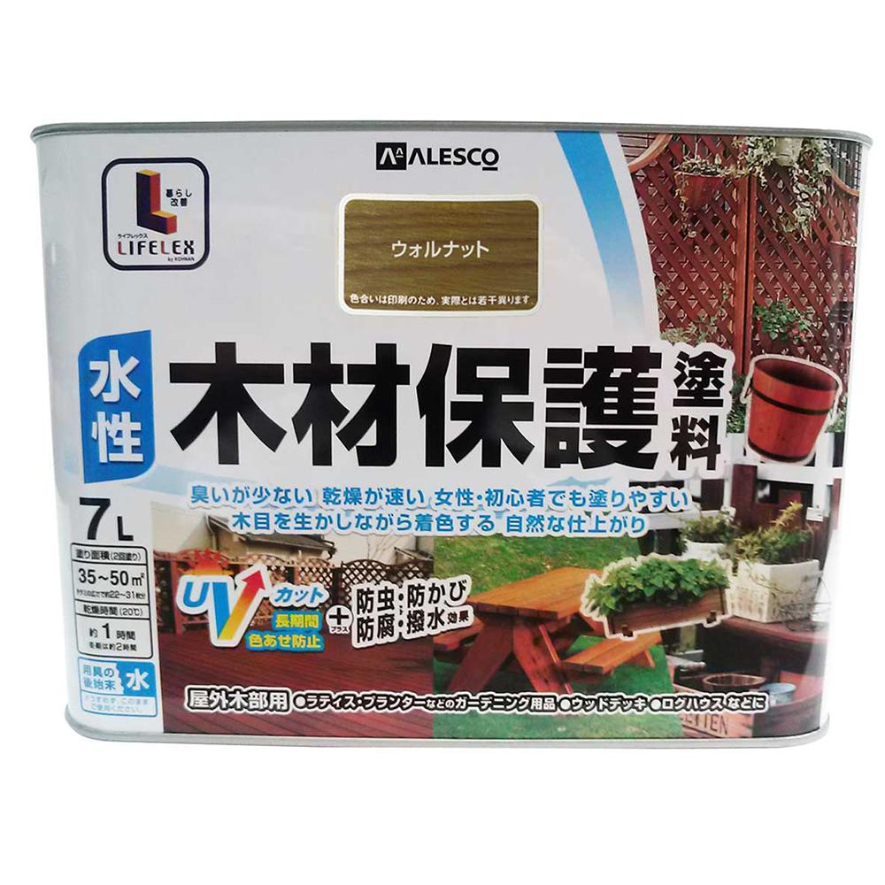 ○水性木材保護塗料 ウォルナット 7L