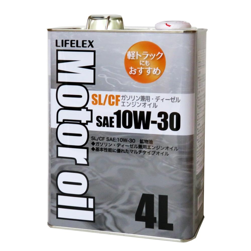 ガソリン兼用ディーゼルエンジンオイルSL/CF 10W30 4L