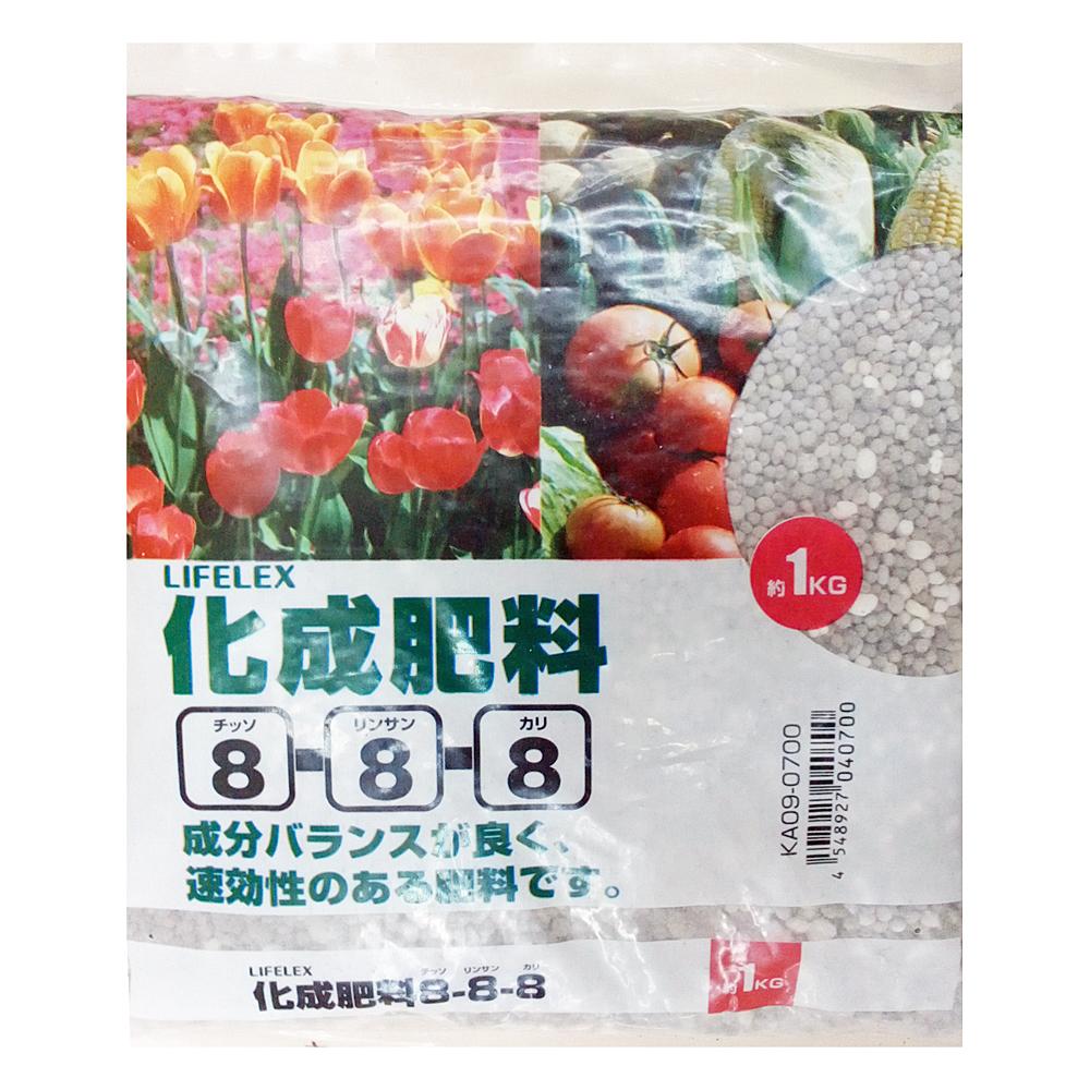 ※※コーナン オリジナル 化成肥料 8-8-8 1kg KA09-0700