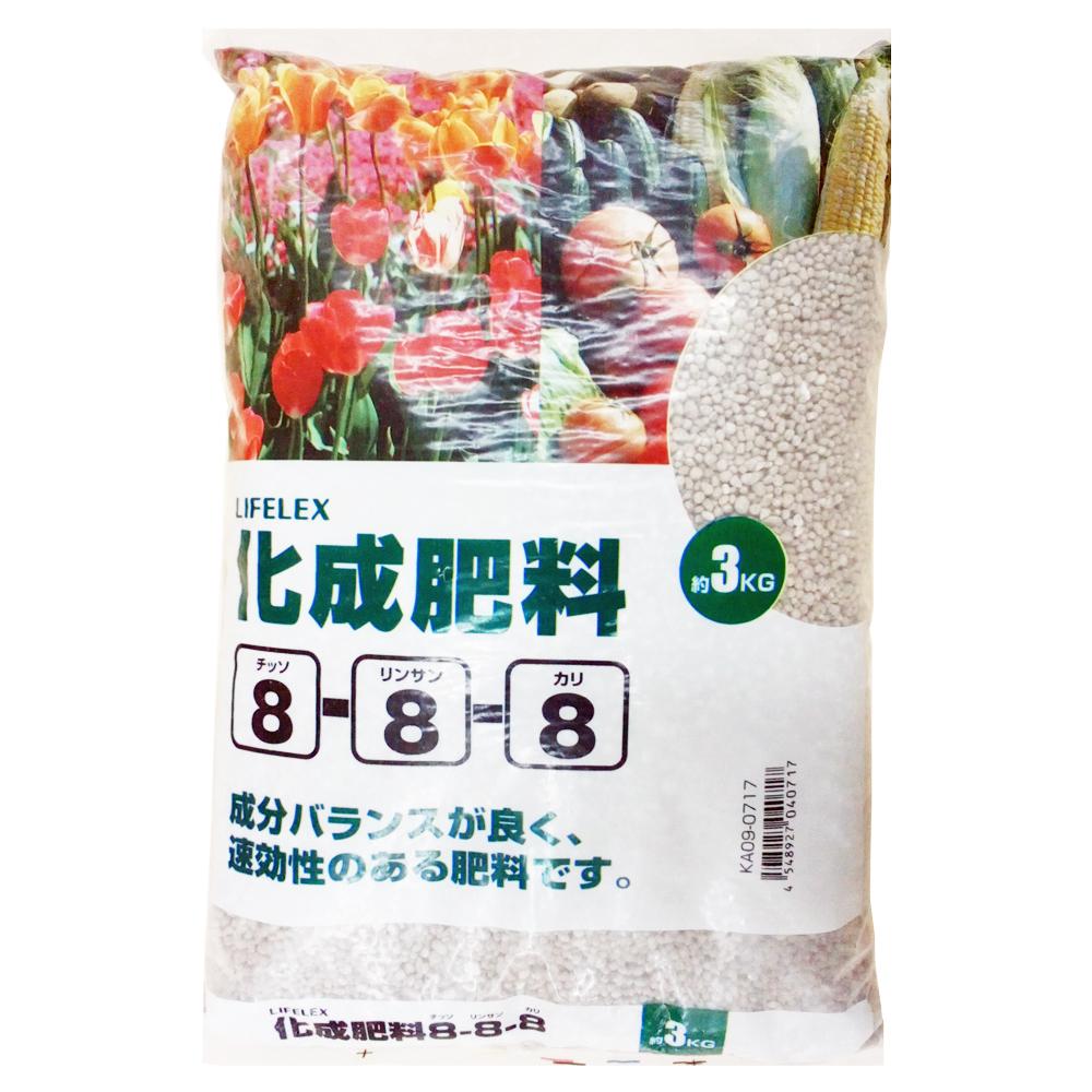 ※※コーナン オリジナル 化成肥料 8-8-8 3kg KA09-0717