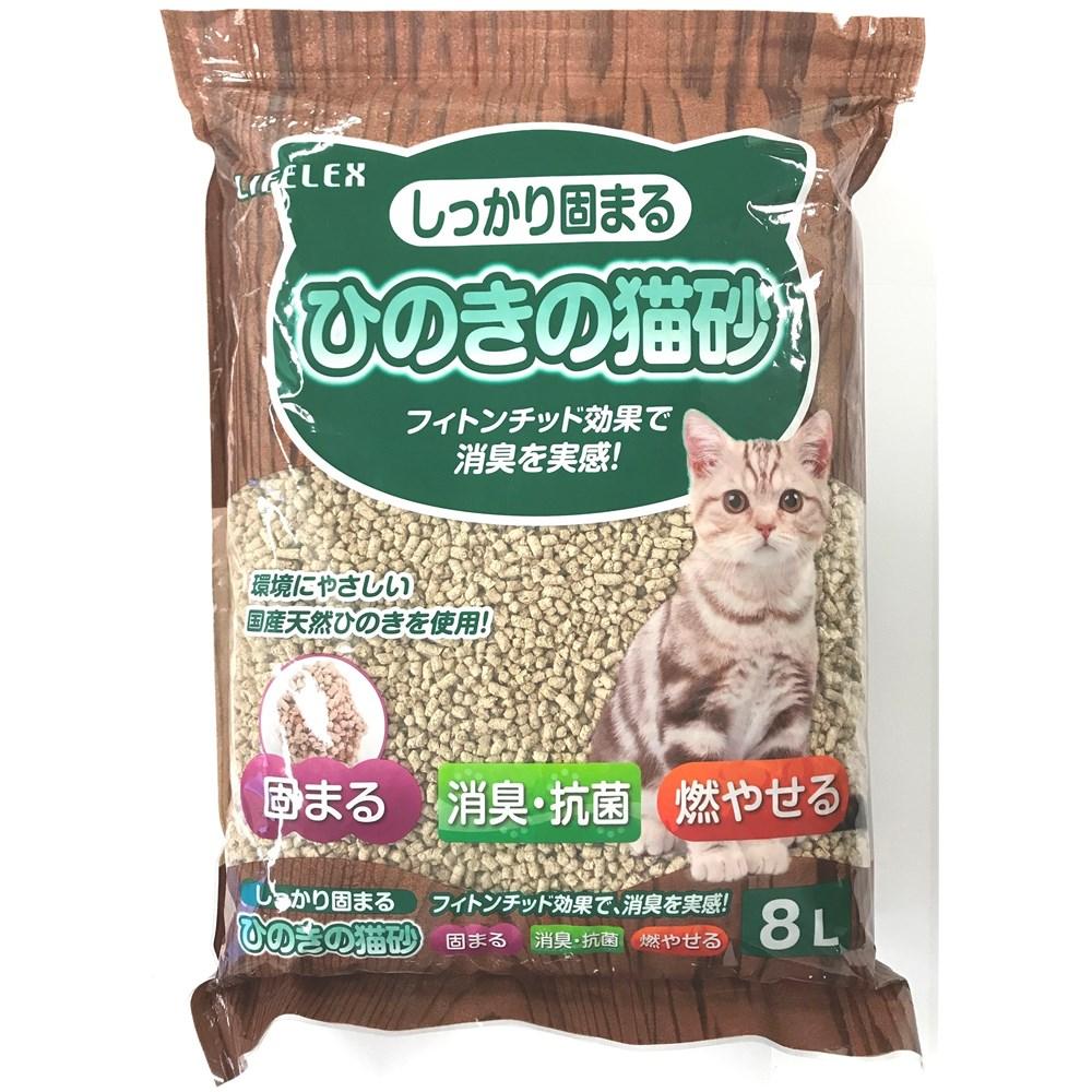 ☆☆ ひのきの猫砂 8L