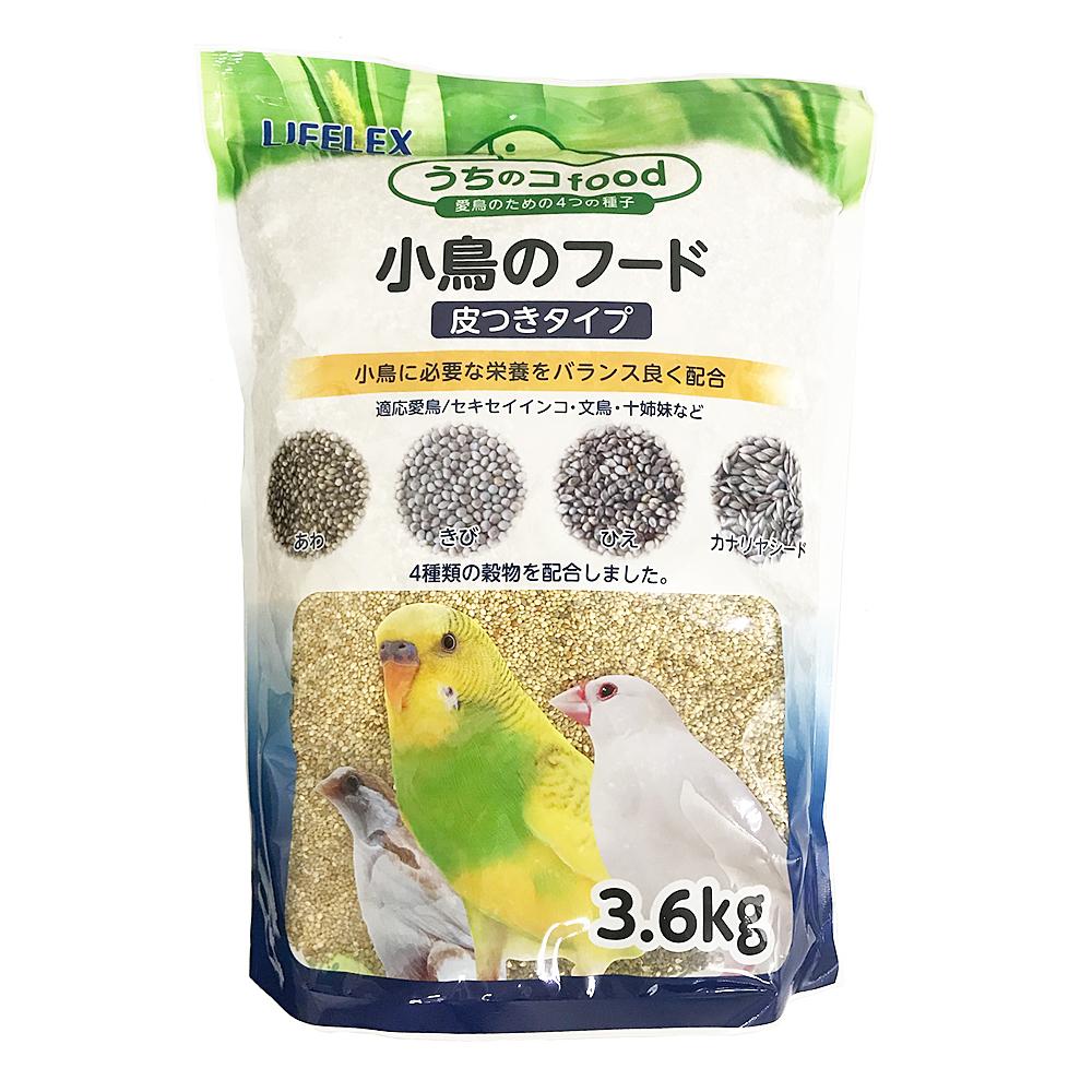 【 めちゃ早便 】☆ ライフレックス小鳥のフード皮付3.6kg