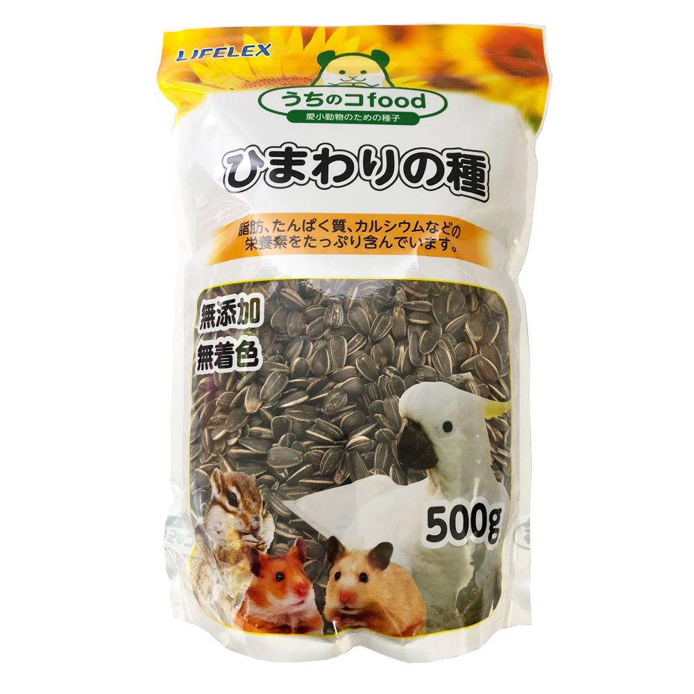 ライフレックス ひまわりの種 500g