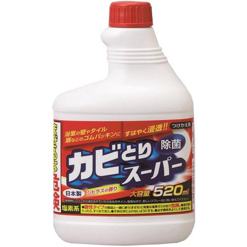 ○カビとりスーパースプレー つけかえ用 520ml