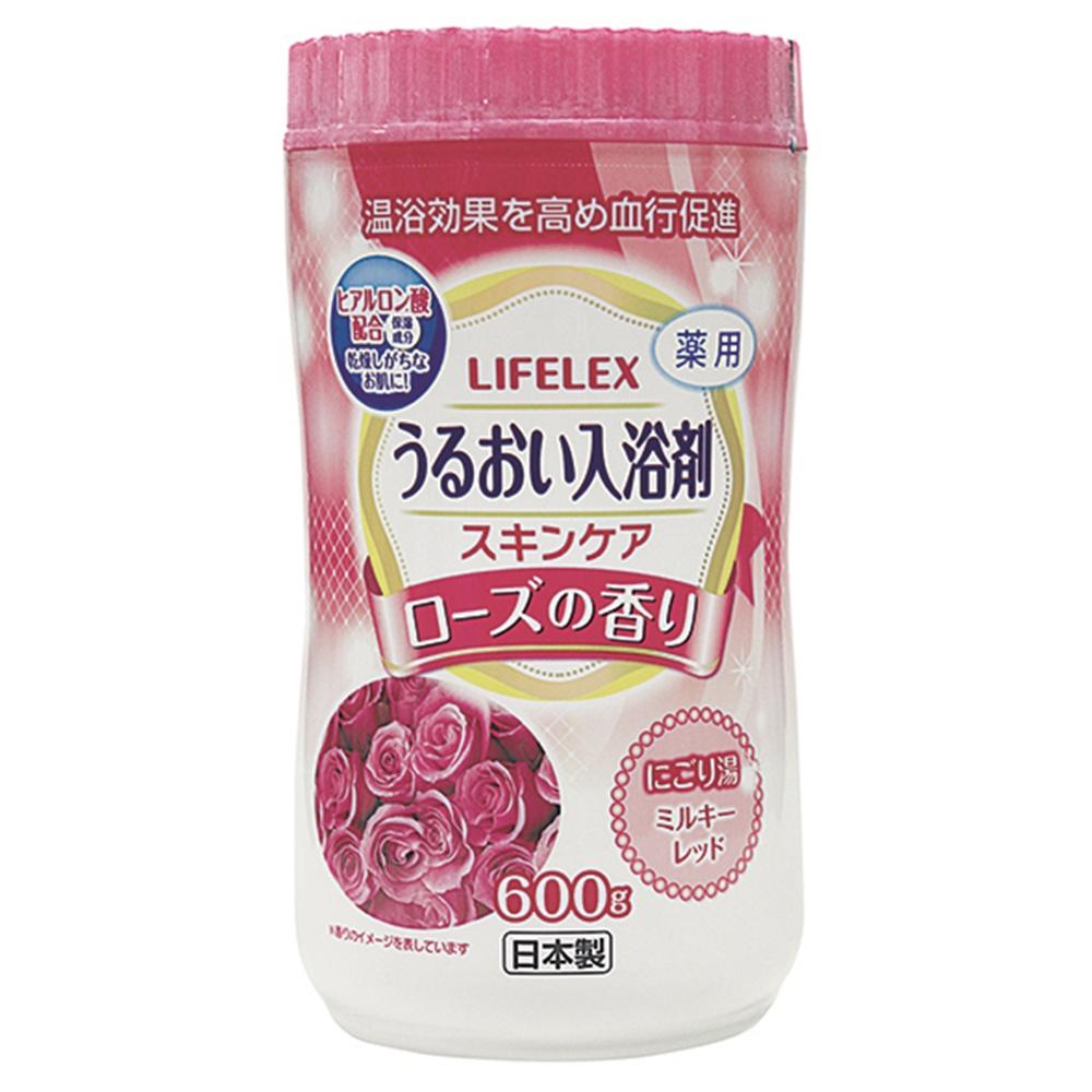 LIFELEX うるおい入浴剤 スキンケア ローズの香り にごり湯 ミルキーレッド