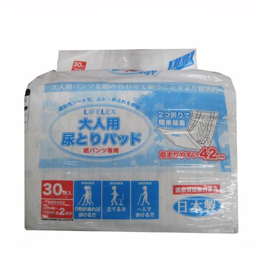 ○大人用尿とりパッド 30枚入り ×8個セット