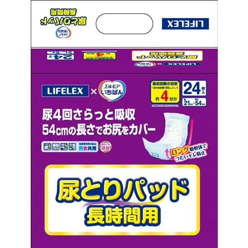 LIFELEX×エルモアいちばん尿とりパッド長時間用24枚