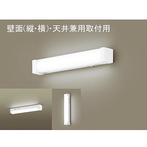パナソニック(Panasonic) LED多目的灯  HH−LC132N
