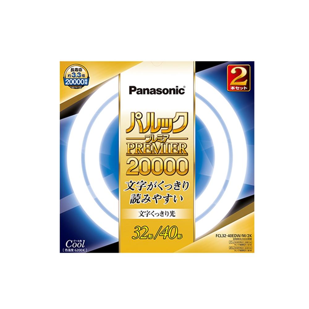 パナソニック(Panasonic) プレミア20000FCL3240EDW2K