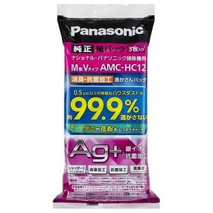 パナソニック(Panasonic) 紙パック(P)AMC−HC12