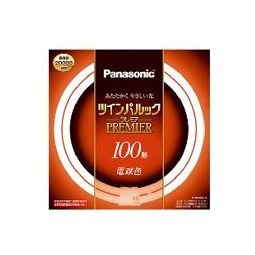 パナソニック(Panasonic) ツインパ FHD100ELL