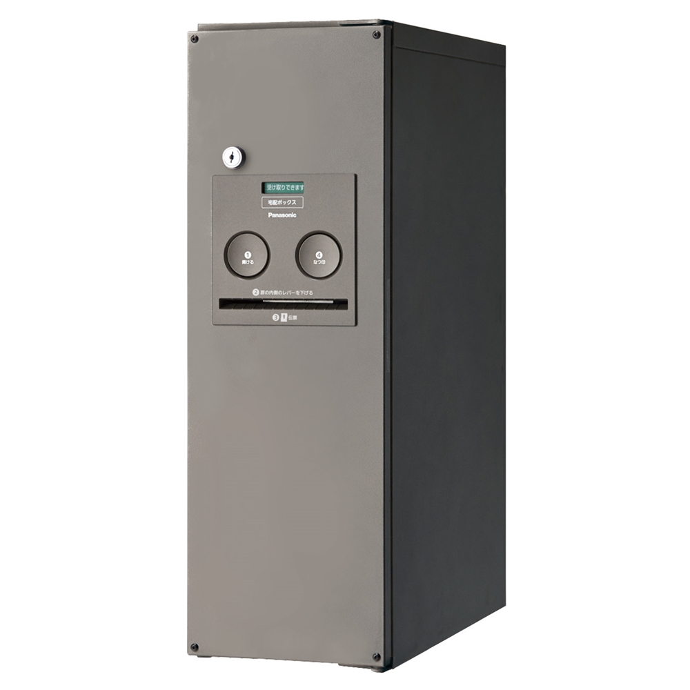 Panasonic(パナソニック) 宅配ボックス コンボ スリムタイプ(前出し・左開き仕様) ステンシルバー色