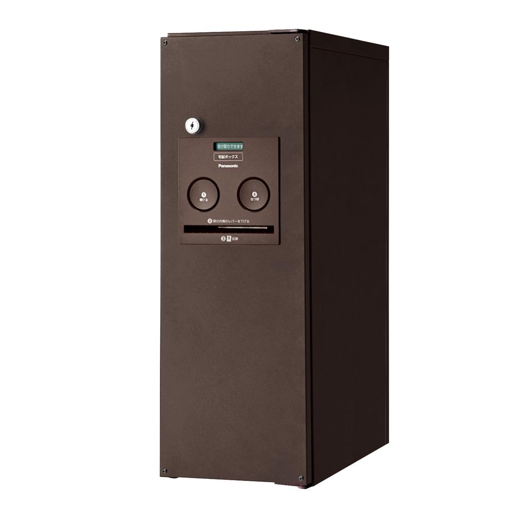 Panasonic(パナソニック) 宅配ボックス コンボ スリムタイプ(後出し・左開き仕様) エイジングブラウン色