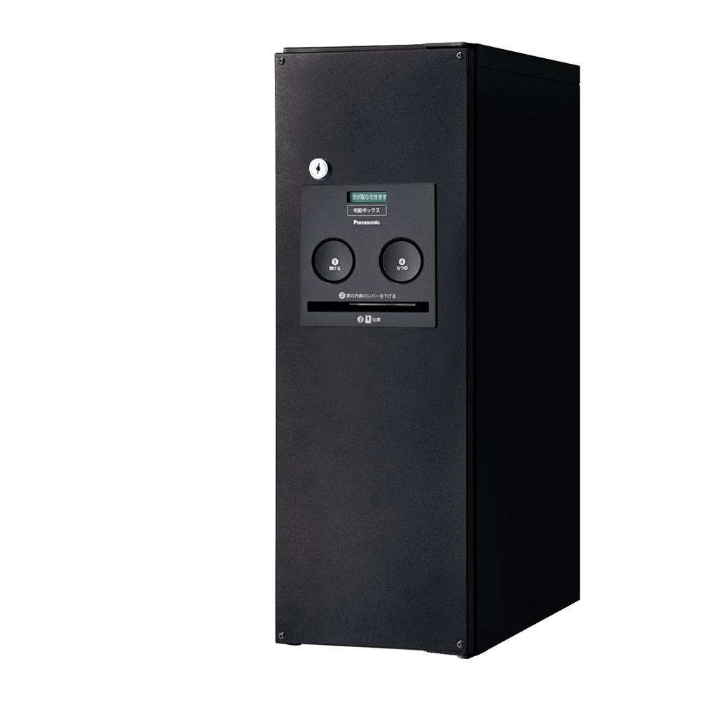 Panasonic(パナソニック) 宅配ボックス コンボ スリムタイプ(後出し・左開き仕様) 鋳鉄ブラック色