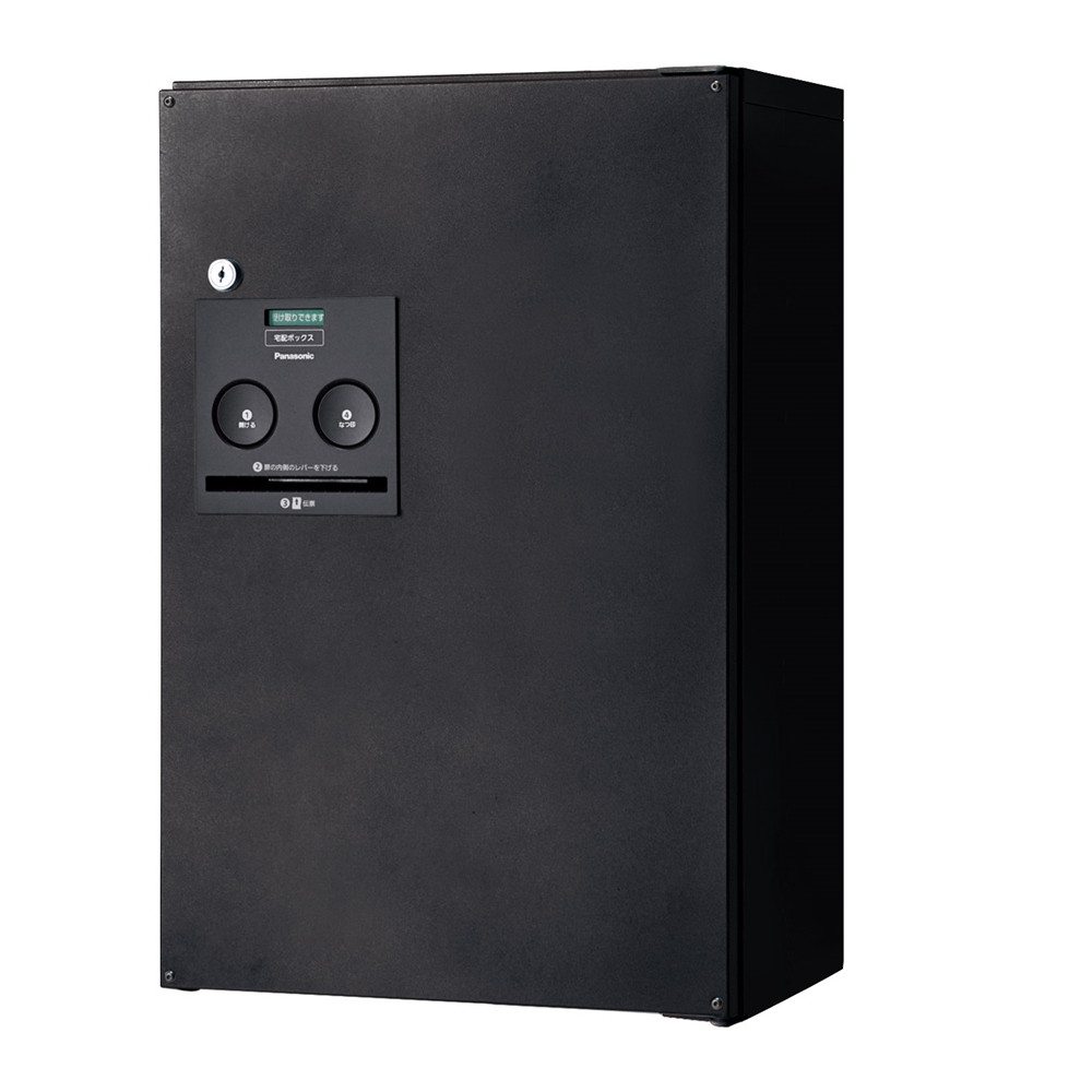 パナソニック(Panasonic) 宅配ボックス コンボ ハーフタイプ(前出し・左開き仕様) 鋳鉄ブラック色