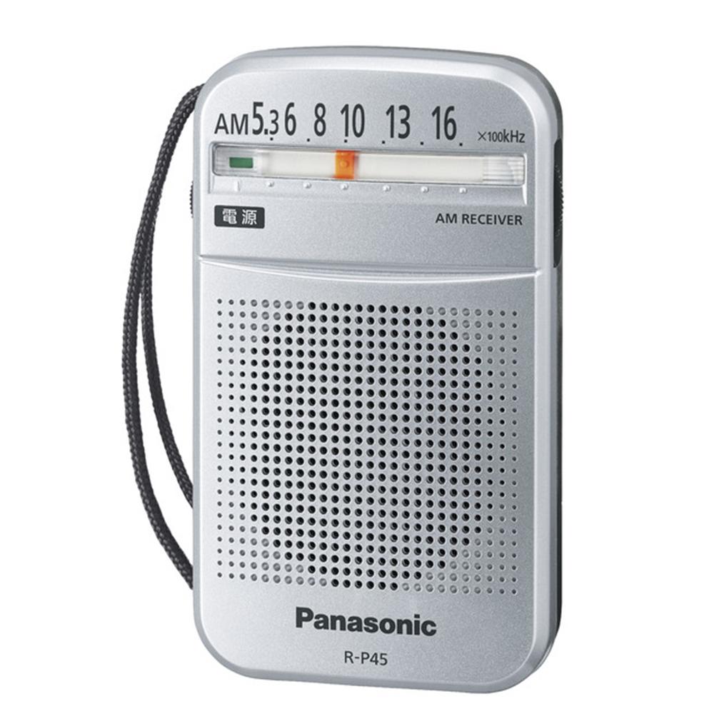 パナソニック(Panasonic) AM1バンドラジオ(P)R−P45−S