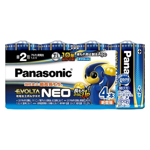 パナソニック(Panasonic) エボルタ単2X4PLR14NJ/4SW