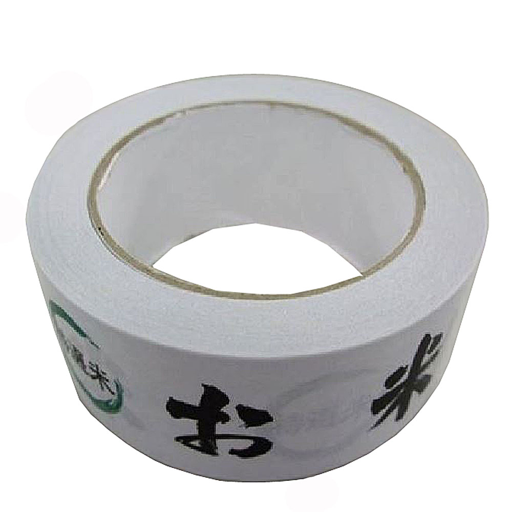 お米宅配用 化粧クラフトテープ 45mm幅X30m
