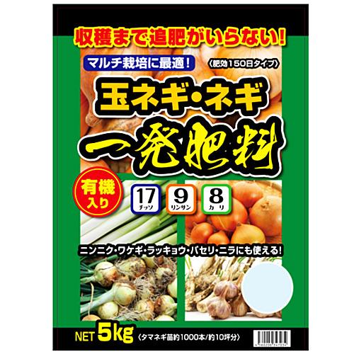 (株)睦商興 玉ネギ・ネギ一発肥料 5kg