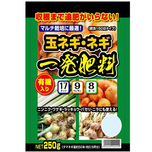 (株)睦商興 玉ネギ・ネギ一発肥料 250g