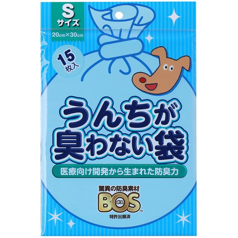 うんちが臭わない袋BOSペット用(Sサイズ15枚入)