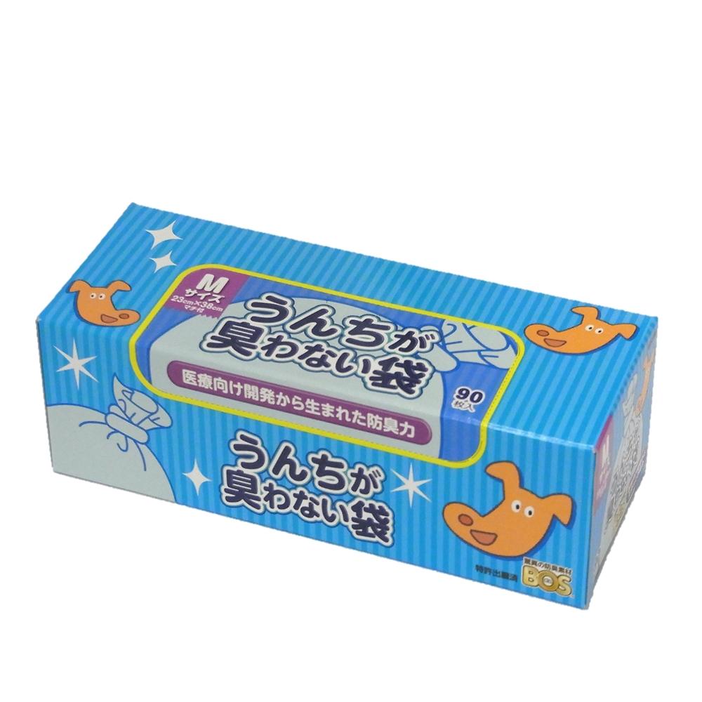うんちが臭わない袋BOSペット用(Mサイズ90枚入)