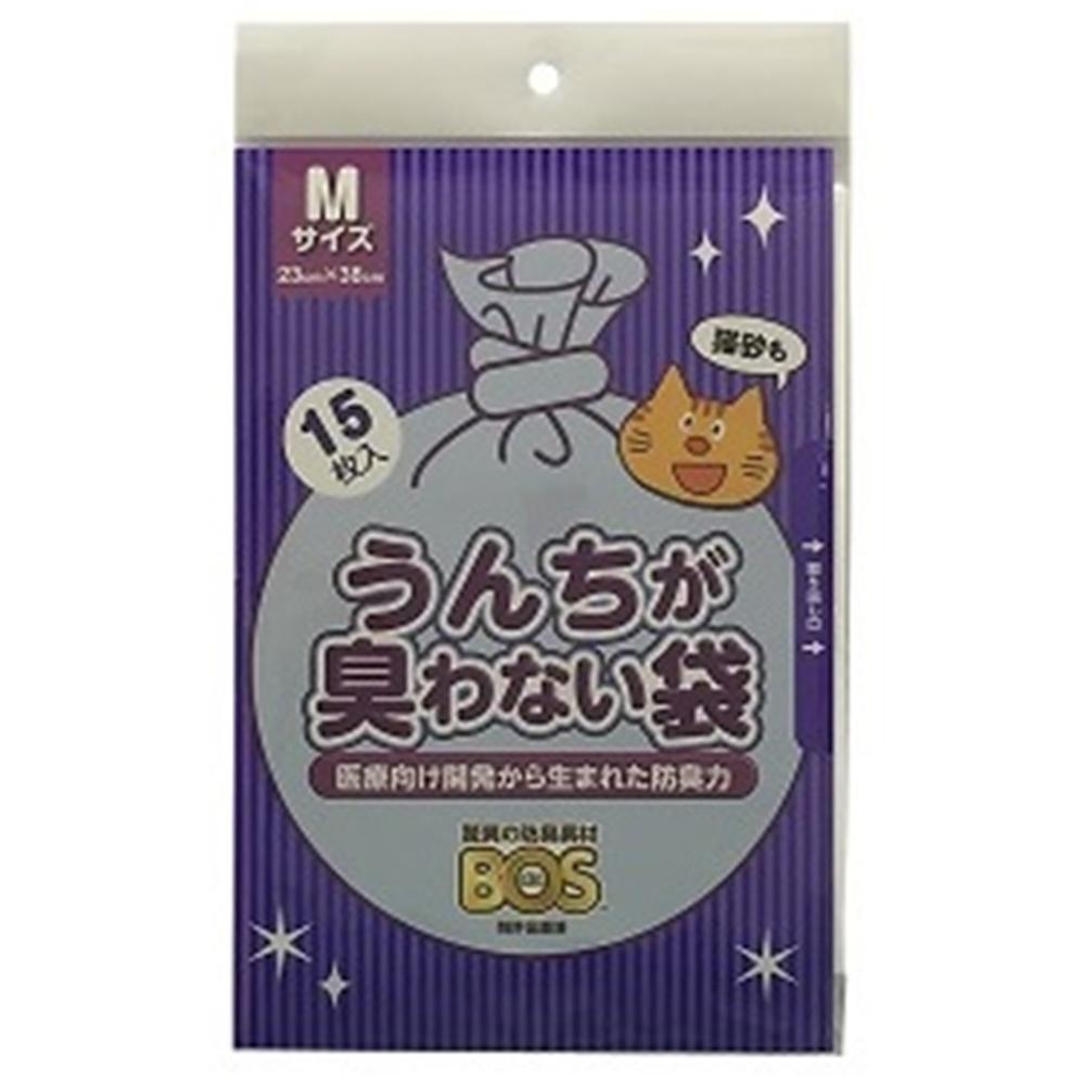 うんちが臭わない袋BOSネコ用(Mサイズ15枚入)