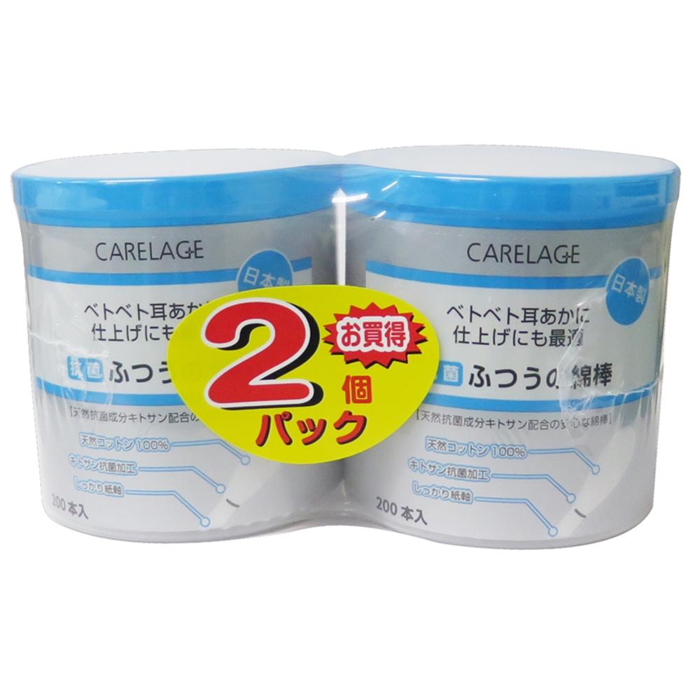 ケアレージュ 抗菌ふつうの綿棒 200本×2個組